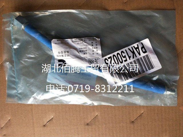 M11 engine parts flexible hose 3883780